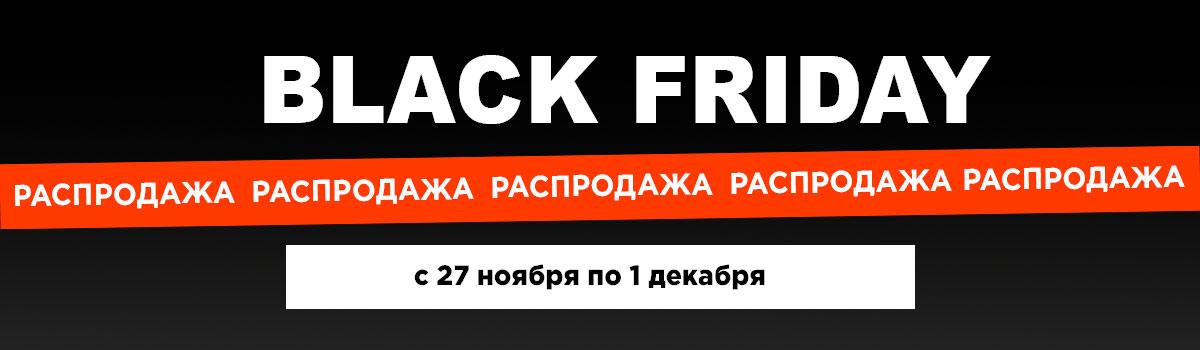 Черная Пятница - распродажа бисера Preciosa Чехия первого сорта